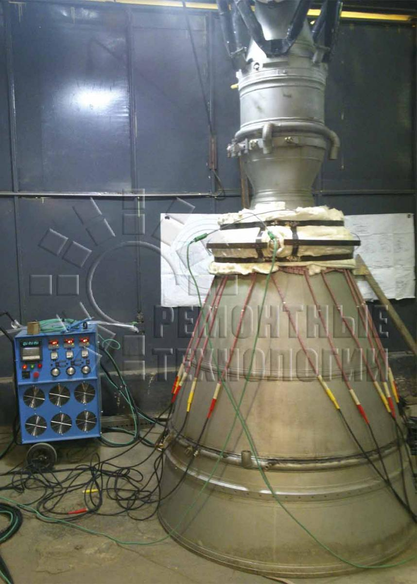 Heat treatment of the welded joint of the rocket engine. Repair technology