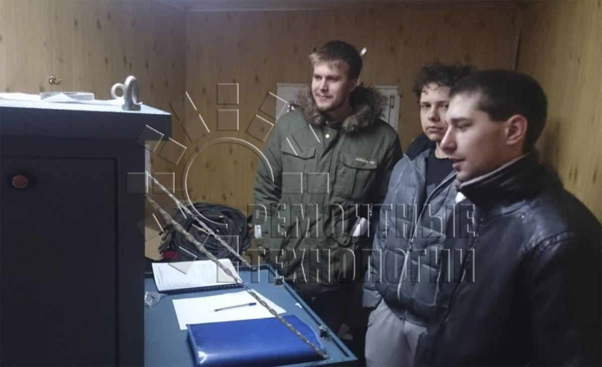 Education of thermal operators in Stavropol. Repair technology